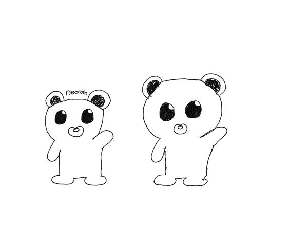 Hi Bears!