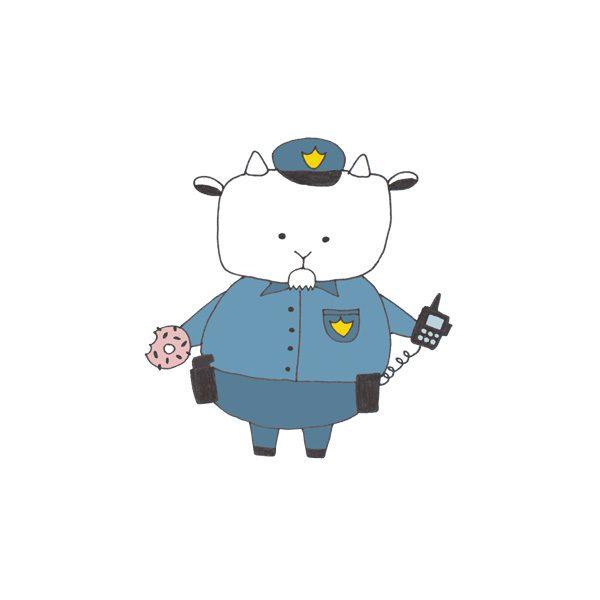 Cop GOAT Goat